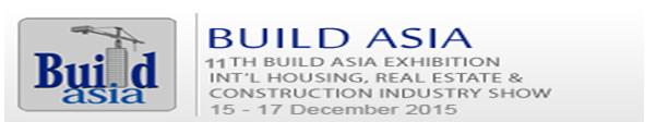 2017年第12届巴基斯坦国际建筑建材展