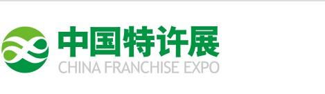 2019中国餐饮教育加盟展北京站