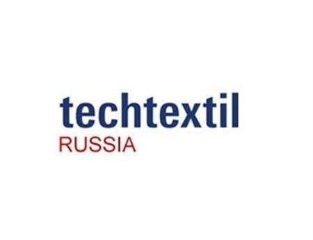 2018年俄罗斯国际产业用纺织品及非织造布展览会
