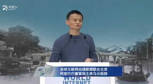 马云在闭幕式上倒数第二个出场演讲