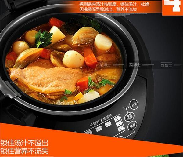 智能炒菜锅.jpg