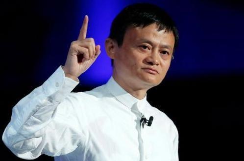 马云提议浙商定四条纪律:不行贿不欠薪不逃税不侵权