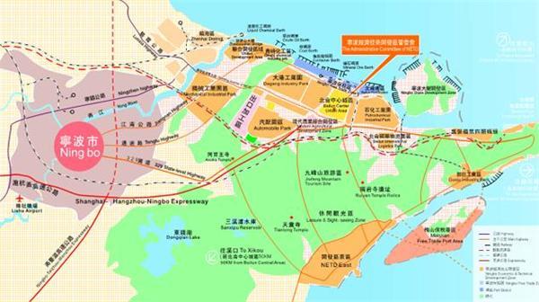 宁波经济开发区