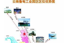 云南鲁甸工业园区案例