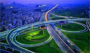 智能交通产业创新综合体规划案例