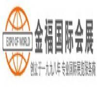 新加坡国际医院医疗器械设备及用品展览会