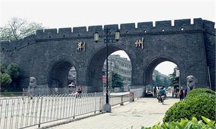 荆州文化创意产业园规划案例