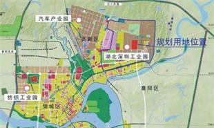 襄阳高新技术产业开发区规划案例