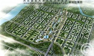 中关村固安园金融后台服务基地规划案例