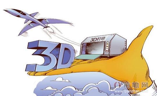 3D打印助癌症男子获新生 国内3D打印迎发展