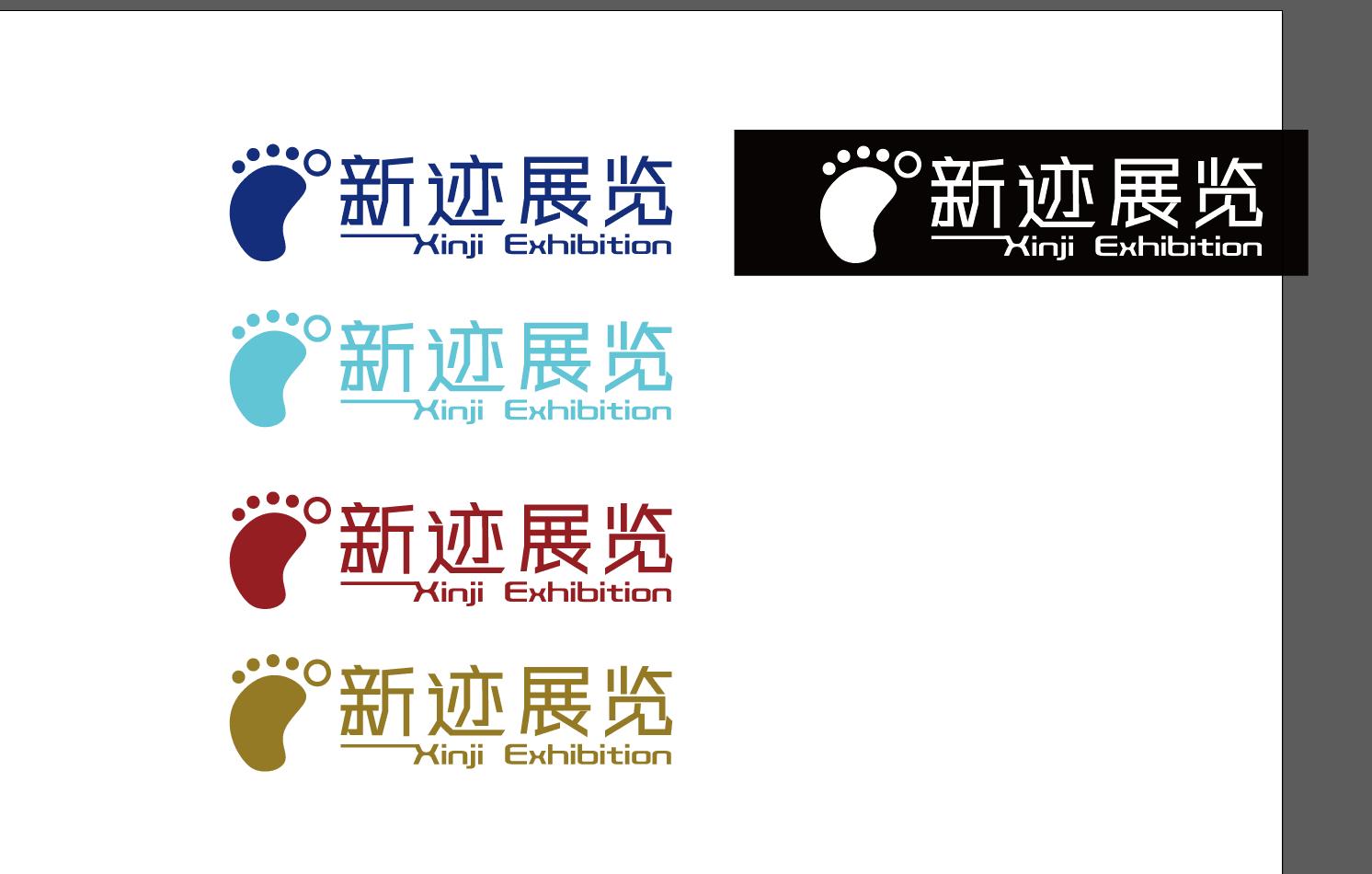 2018上海食品安全检测展会