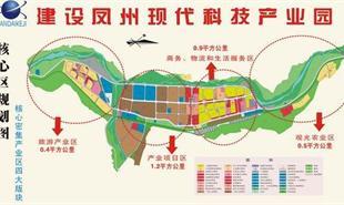 陕西凤州现代科技产业园规划案例