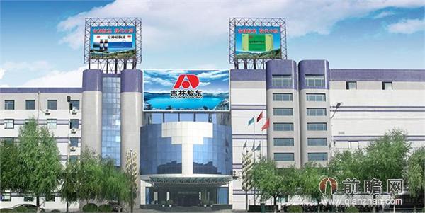 吉林敖东工业园