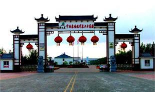 黑龙江宁安工业园区规划案例