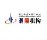 2017东盟国际印刷、造纸工业 (越南胡志明)展
