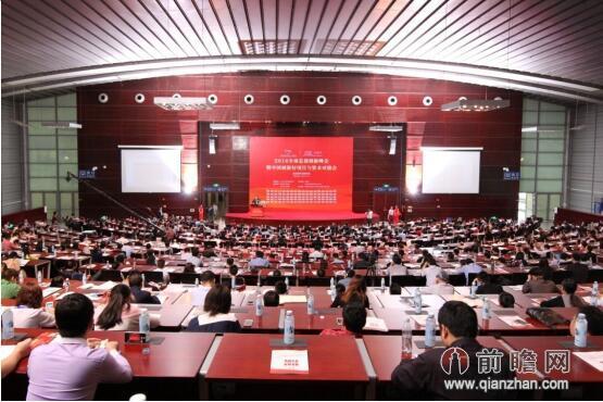 创新总裁峰会
