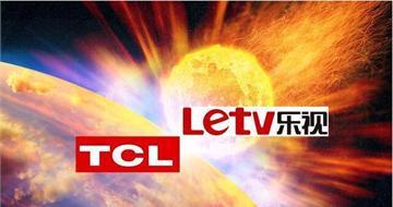 乐视投资18.7亿元<em>TCL</em>多媒体持股20%