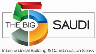 2017年中东五大行业建筑建材展|BIG5 DUBAI 2017