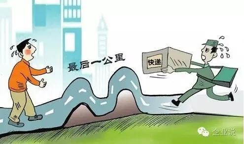 晖速上市_天天快递要借壳上市 快递企业扎堆A股 行业同质化竞争下的资本 ...