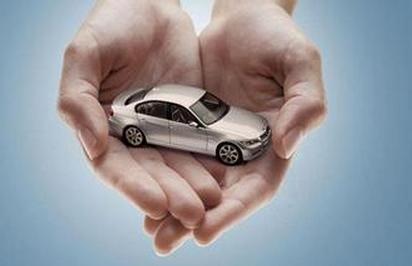 最惠保获8600万元融资 互联网+汽车保险风口到来