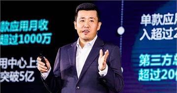 腾讯众创空间林松涛:众创时代腾讯跟着创业者走!