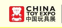 2018第十五届上海国际玩具展