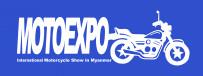 2017缅甸国际摩托车及配件展览会