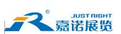 2017年1月日本东京改装车展