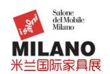 2018年意大利米兰家具设计展