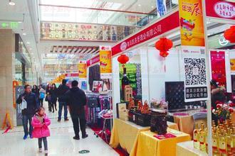 2018中国有机食品展