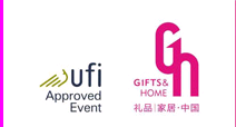 2016中国上海全球电商互联网大会