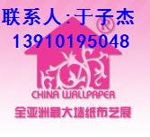 2017上海窗帘展览会【组委会】第二十四届上海窗帘布艺展览会