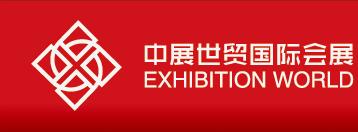 2018年印度及中亚国际电力展览会