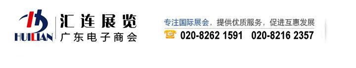 2017中国上海国际时尚家居用品展览会