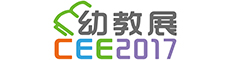 邀您相聚2017深圳国际幼教展