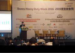第二届亚洲柴油机峰会和第九届中国非公路用车峰会