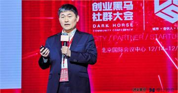 冯卫东:以前叫加盟商为什么现在都叫城市合伙人?