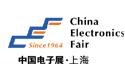 2018上海电子展暨第92届(秋季)电子展