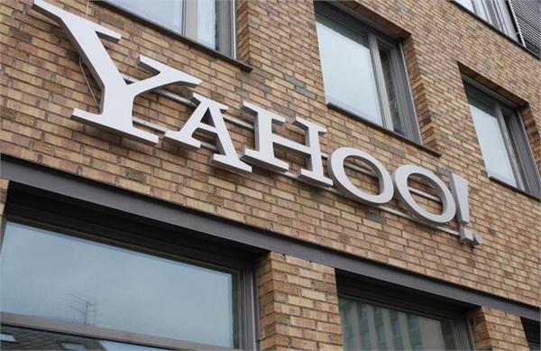 卖身之后雅虎将改名Altaba 梅耶尔仍担任公司CEO但退出董事会