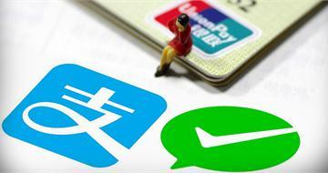 银联反击战:借技术标准化抗衡支付宝与微信支付