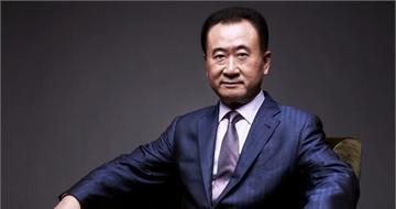 王健林新年定了几千亿的小目标 电影首当其冲