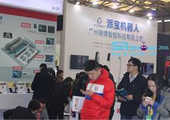SR SHOW国际服务机器人展
