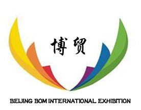 加拿大国际农业机械展览会