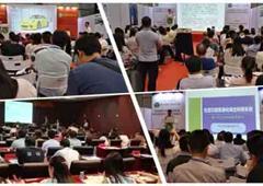 2017第11届广州环保展大总结