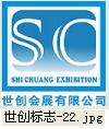 2017第6届越南国际电动车及新能源汽车展览会