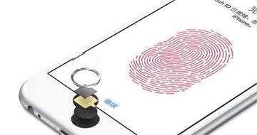 苹果iOS 10.2.1问题多?用户反馈Touch ID 功能异常