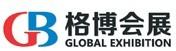 2017年迪拜BIG5-中国区总代理-MIE集团