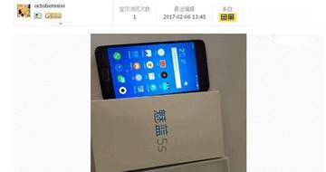 魅族尚未发售魅蓝5S已现身闲鱼:标价1299元