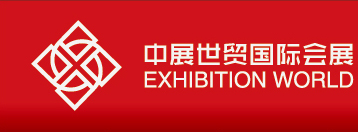 2018年第28届美国输配电及表计展览会