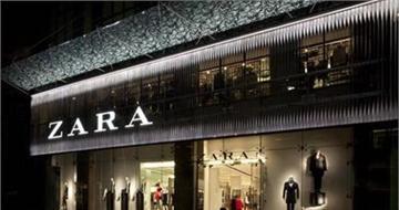 ZARA中国昔日最大旗舰店关闭 快时尚迎来增长放缓?